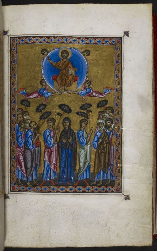 A page from the Melisende Psalter, showing an illustration of Christ's Ascension.