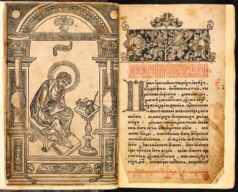 Opening of the 'Apostol' with an illustration of a saint at a writing-desk