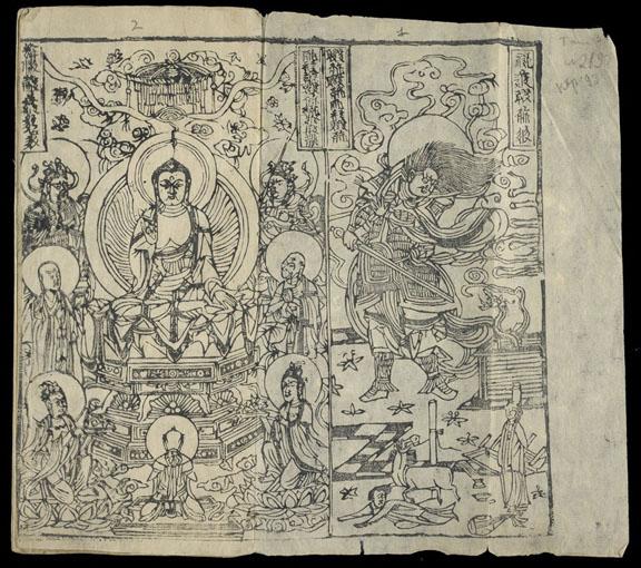 A block-printed illustration, the frontispiece to a Mahāprajñāpāramitā sūtra