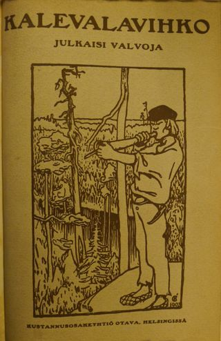 Book cover with an image of a young man in a forest blowing a horn