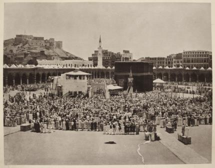 The Kabba at Mecca
