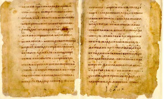 Example of pages from a manuscript.