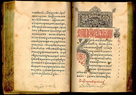 An opened manuscript