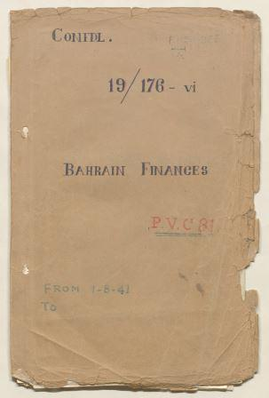 Front Cover of 'File 19/176 VI Bahrain Finances'