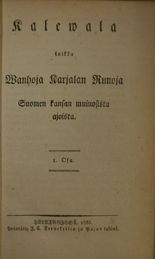 Title page of the 1835 edition of Kalevala.