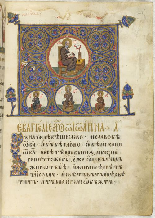 Opening of the Gospel of John with images of St John the Evangelist and the Holy Trinity on a decorative background