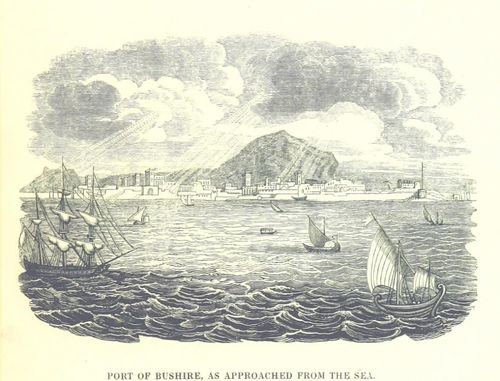 Bushire from the sea