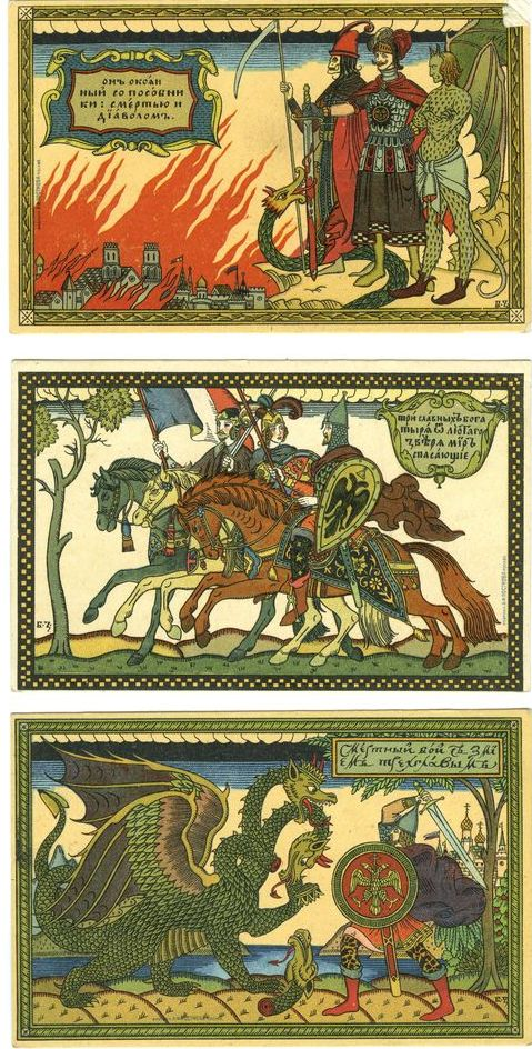 Three iages: 1) A knight, death and devil with a burning city in the background. 2) Three knights on horseback. 3) a knight fighting a three-headed dragon