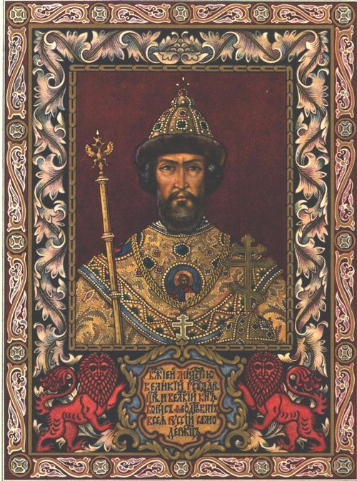 Title-page of 'Boris Godunov' with a portrait of Godunov as Tsar