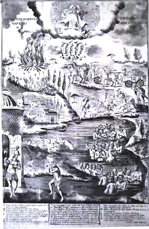 Engraving of the Forty Martyrs of Sebaste in a lake