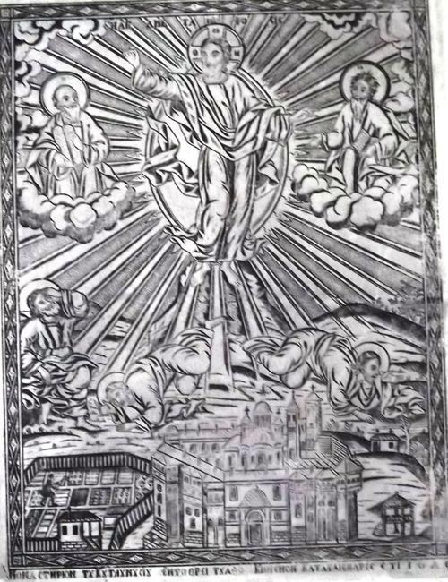 Engraving showing the transfiguration of Christ above the Monastery of Koutloumousiou