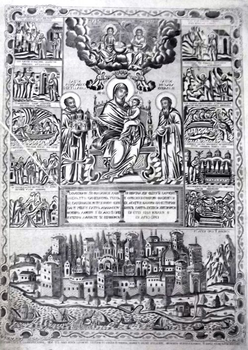 Engraving with images of the Virgin and Child with saints (centre), the Great Lavra monastery (bottom), and scenes from the life of St Athanasius (border)