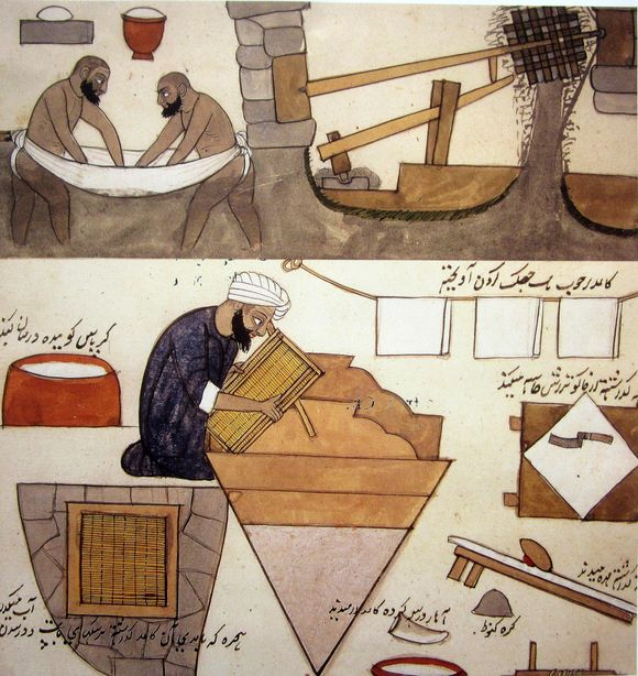 The top half of the watercolour depicts two men with pulp in a sheet and a hammering machine to make pulp. The bottom half of the watercolour shows the pulp in a vat, a man with a screen, sheets of paper drying, and various tools used in papermaking.