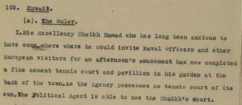 Note that Shaikh Hamad had built a court and pavilion