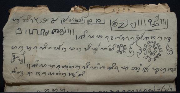 Manuscript page in Cham script.