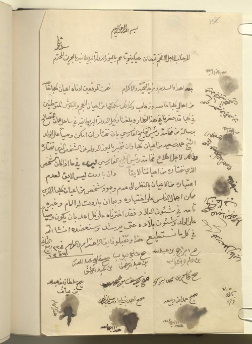 Letter dated 1 July 1937 from the notables of Kalba to the Political Agent, Bahrain