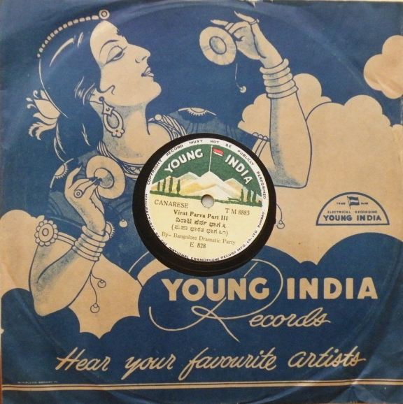 Close up of a record label for Young india
