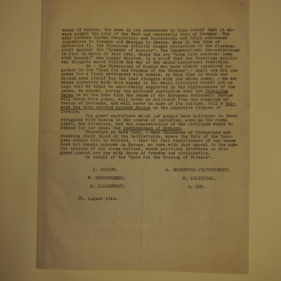 Second page of typewritten address 'To the public opinion of Europe'