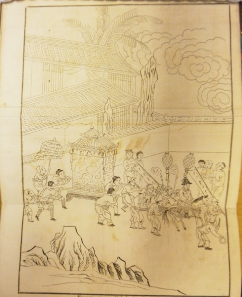 Frontispiece of 'Hau kiou choaan',showing a procession escorting a closed litter