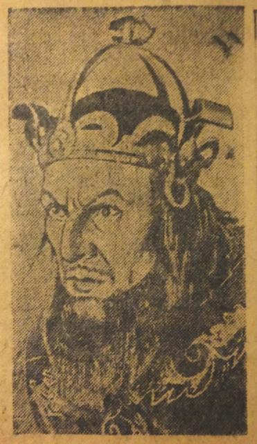 Maqbet Sharifov