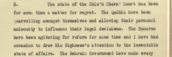 Extract from document about the Shia Court