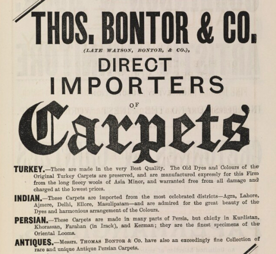 Extract of an advert from the journal The Nineteenth Century, dated 1892, about carpet imports