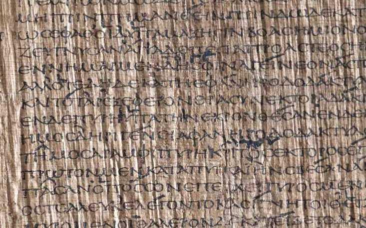 Papyrus_114_part8