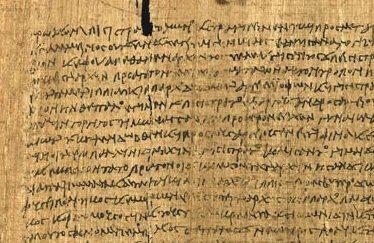 Papyrus_131_f001av