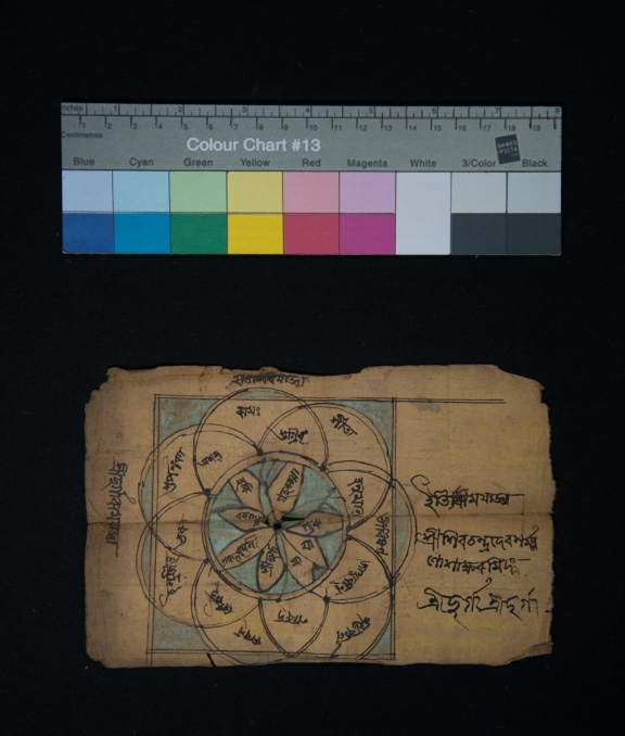 Manuscript page - possibly a yantra.