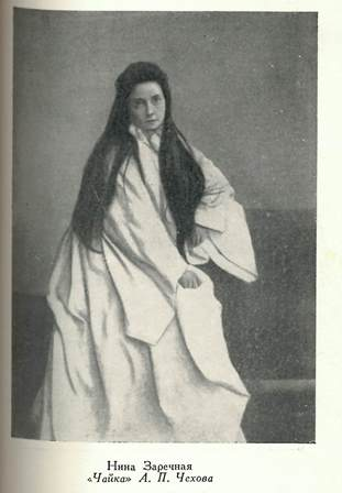 Photograph of Vera Komissarzhevskaya as Nina in 'The Seagull'