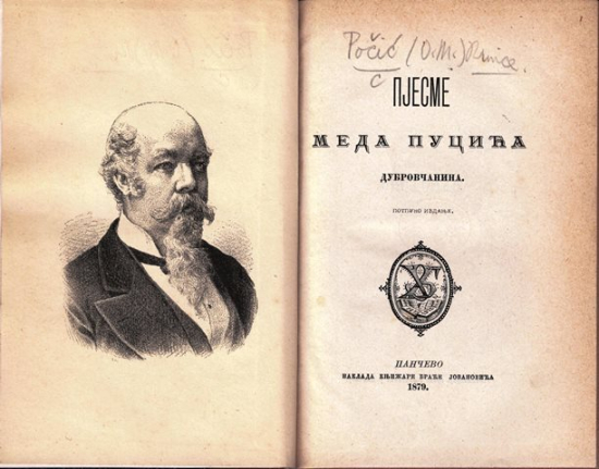 Title-page of an edition of Medo Pucić's poetry, with a frontispiece portrait of the author