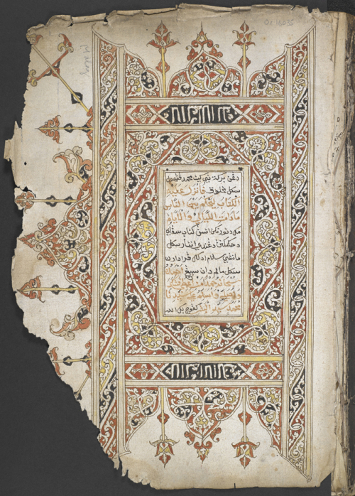 Start of the manuscript of the Mir'āt al-ṭullāb.This is the second page of the original book, as there would originally have been a first page opening to theright,with an illuminated frame mirroring the decoration on the surviving page. The illumination is typically Acehnese in style, with a palette of red, black, yellow and reserved white. British Library, Or. 16035, f. 1r.