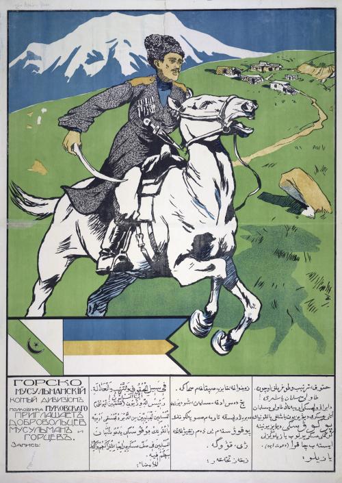 Recruiting Poster 1856.g.8.(30)