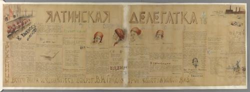 Ialtinskaia-delegatka-1927