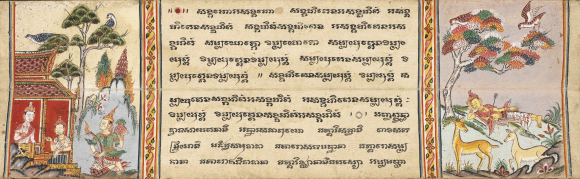 Scenes from the Sama Jataka in a rare 18th century folding book from Thailand. This manuscript contains short extracts from the Tipitaka, including a text on the great qualities of the Buddha (Mahabuddhaguna) which are illustrated by scenes from the Ten Birth Tales. British Library, Or 14068, f.5
