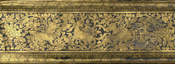 Gilt and lacquered cover of a Thai folding book containing extracts from the Tipitaka and the legend of Phra Malai, 19th century. British Library,Or 15257, front cover