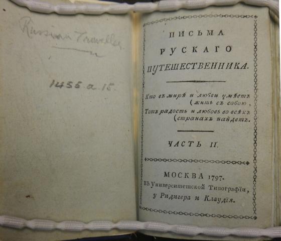 Title-page of Karamzin's Pis'ma ruskago puteshestvennika