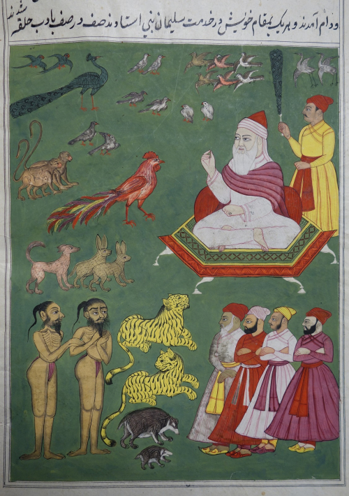 The Prophet Solomon and the Phoenix's agreement is witnessed by members of his court; the two yogis in the foreground represent the assembled jinns. Untitled tale of Solomon and the Phoenix from the Tipu Library. British Library, IO Islamic 1255, f. 2v.
