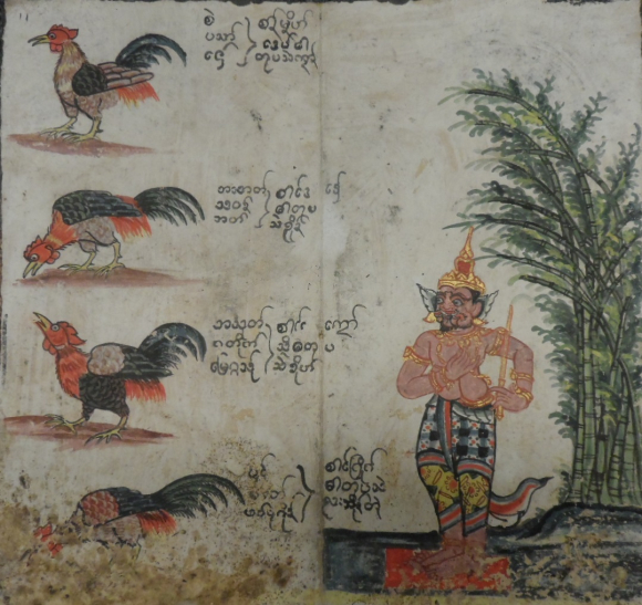 Page related to the Year of the Rooster in a Phrommachāt manuscript in Mon language in Burmese script, 19th century. British Library, Or.14532, f. 11
