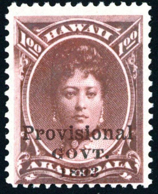 Queen Emma Kaleleonalani