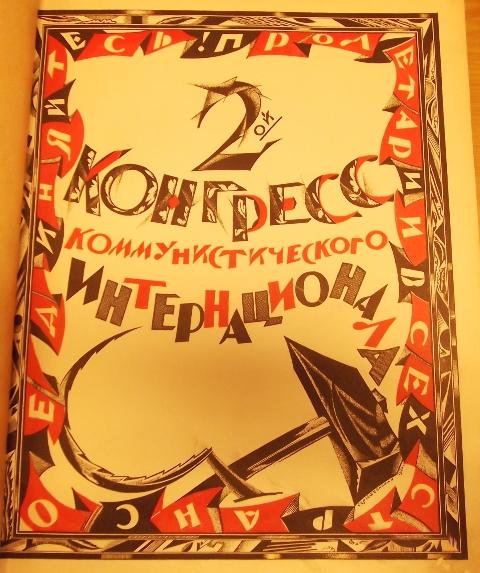 Image 1-Deiateli Kommunisticheskogo Internatsionala-LF.31.b.1026