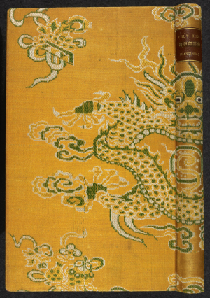 The Imperial dragon depicted on the yellow silk front and back covers of a manuscript of KimVăn Kiều, 19th c. British Library, Or.14844