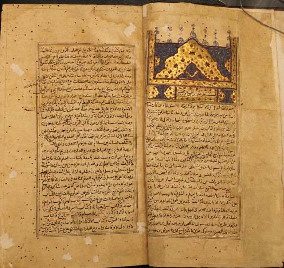 Iḥyāʾ ʿulūm al-dīn, dated AH 1098 (AD 1687), from the Fort William library. British Library, IO Islamic 2145