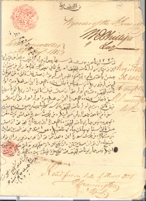 Record of the sale of a female Batak slave named Dima by Nakhoda Licu of Pane to Mr. Peter Clark for $53, witnessed by Syaikh Muhammad and Mualim Kandu and written by Hakim Abdul Taif, 1 Jumadilakhir 1220 (27 August 1805), and signed and sealed the next day by the [acting] Governor W.E. Phillips, with the same seal as used in 1791. British Library, IOR: R/9/22/37, f. 175