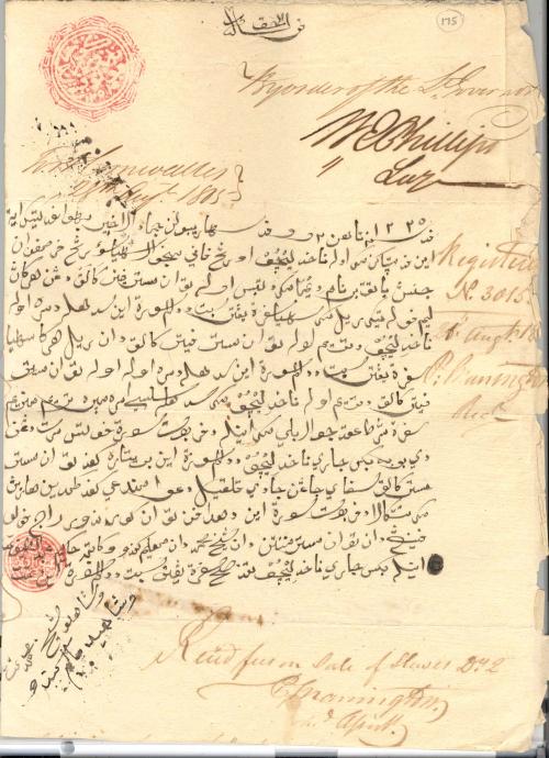 R-9-20-37, f.175