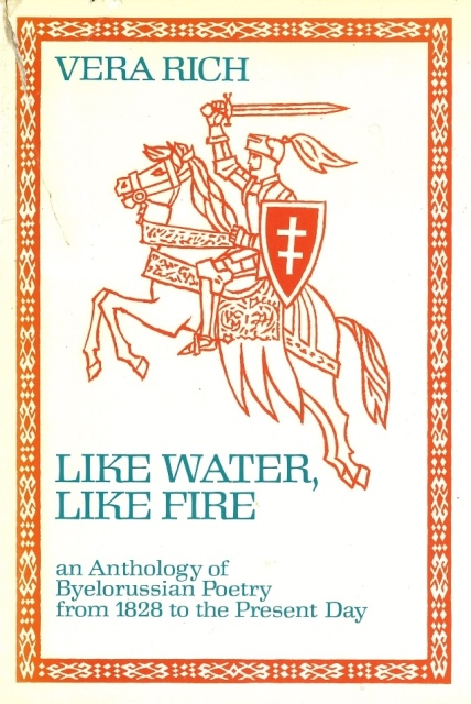 Like_water_1