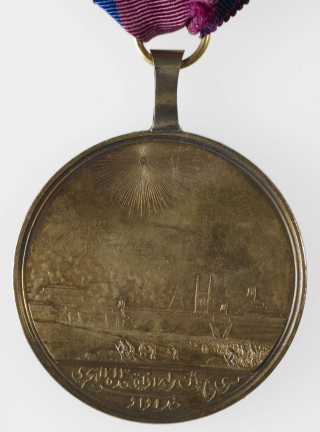 "Medal (obverse and reverse) issued in Seringapatam, 1799, Silver-gilt circular medal, 1.9"". British Library, Foster 4005"