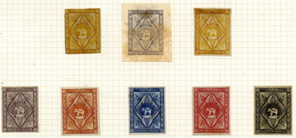 Eight engraved proofs of the Siam 1881 unadopted issue. British Library Philatelic Collections, Row Collection: Siam 1881 unadopted issue, p. 1.