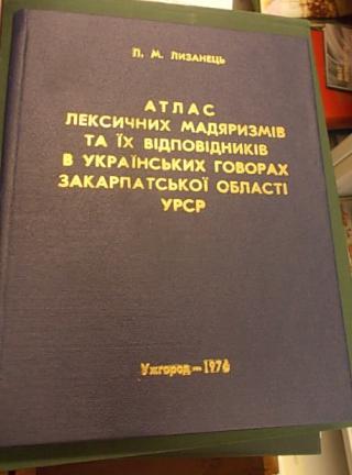 Picture 3 Atlas leksychnykh