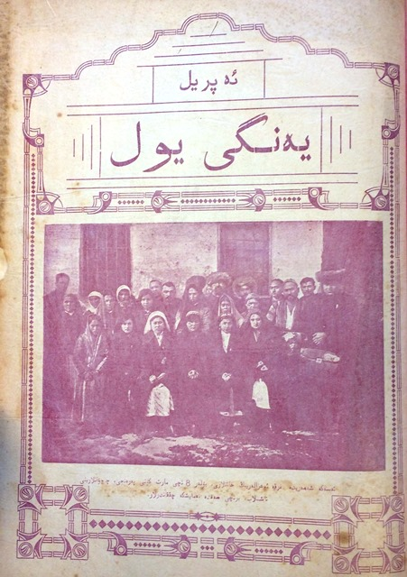 Yangi Yol - Cover of April 1927 Issue